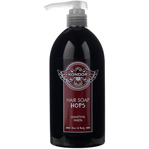 Kondor шампунь Hair&Body Хмель, 750 мл kondor шампунь hair soap tobacco табак 750 мл