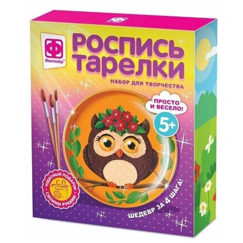 Фантазёр Роспись тарелки Совунья (717053)