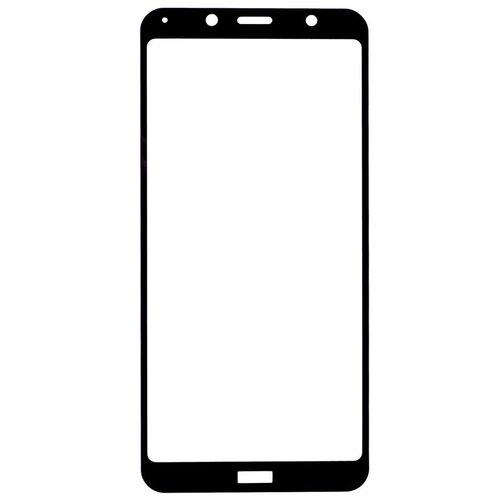 Фото - Защитное стекло AUZER Xiaomi Redmi 7A (Черное) защитное стекло auzer ag ssg5m