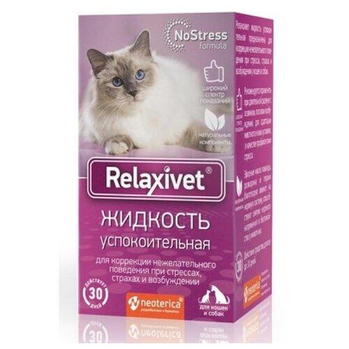 Relaxivet жидкость успокоительная для кошек и собак, 45мл x101, 0,050 кг (2 шт)