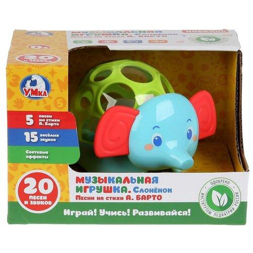 Купить Музыкальная игрушка Умка Слоненок А. Барто, со световыми эффектами (M01505-R), Развивающие игрушки