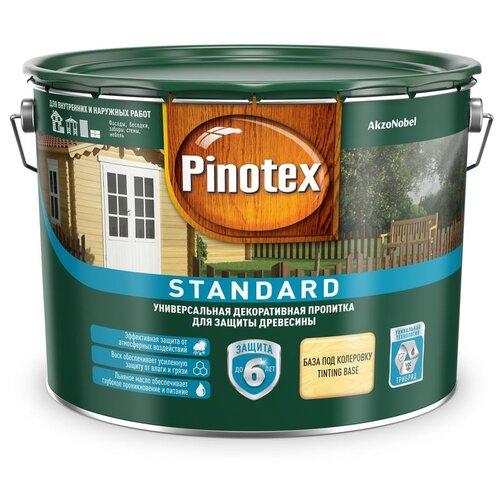 Водозащитная пропитка Pinotex Standard красное дерево 9 л пропитка pinotex ультра 9л07 красное дерево