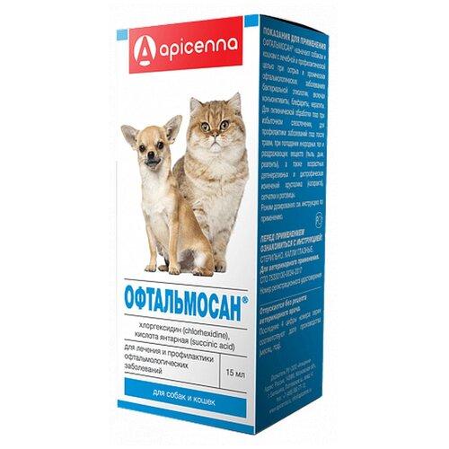Apicenna Офтальмосан лечение и профилактика офтальмологических заболеваний 15 мл