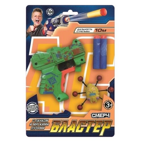 Бластер Играем вместе с мягкими пулями, жук, на блистере (1904G038-R) игрушечное оружие играем вместе бластер с мягкими пулями b1784019 r