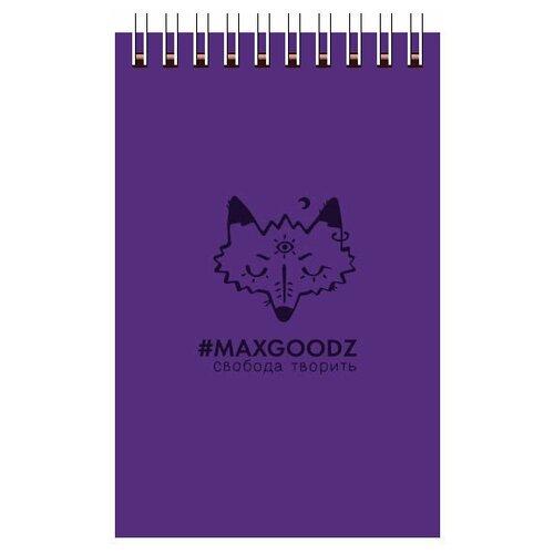 Купить Aqua mini / 9×14 см / Фиолетовый / Для акварели и графики, MAXGOODZ, Альбомы для рисования