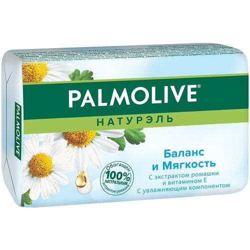 Фото - Мыло кусковое Palmolive Натурэль Баланс и мягкость с экстрактом ромашки и витамином Е, 150 г мыло palmolive баланс и мягкость ромашка и витамин е 4 шт 90 г