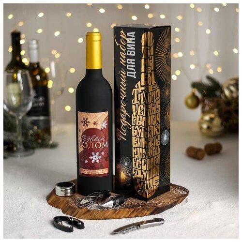 Фото - Подарочный набор для вина С новым годом, 32,5 х 7 см 4942418 набор подарочный для вина 6 пред эксперт