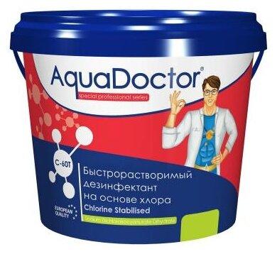Таблетки для бассейна AquaDOCTOR C-60T — купить по выгодной цене на Яндекс.Маркете