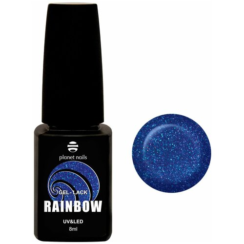 Гель-лак для ногтей planet nails Rainbow, 8 мл, 808 недорого
