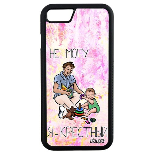 "Чехол на телефон Apple iPhone SE 2020, ""Не могу - стал крестным!"" Юмор Комикс"