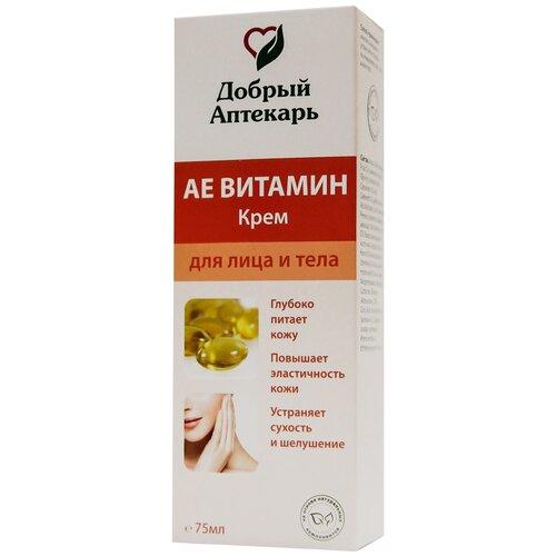 Крем для тела Добрый аптекарь АЕ Витамин, 75 мл