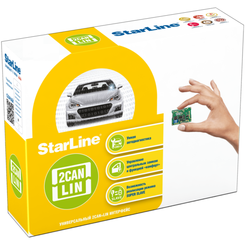 StarLine 2CAN/2LIN Мастер(CAN модуль для StarLine A63/A93)