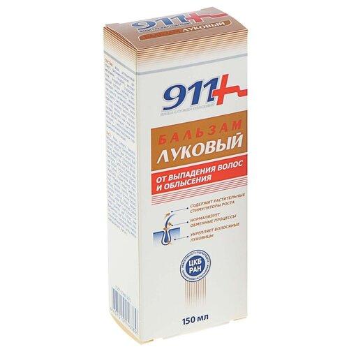 Купить 911+ бальзам Луковый от выпадения волос и облысения, 150 мл