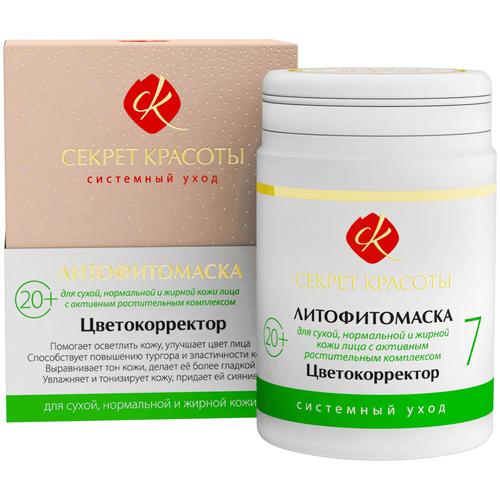 Литофитомаска-7