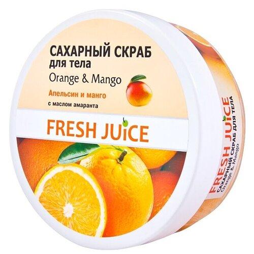 Fresh Juice Сахарный скраб для тела Orange and Mango, 225 мл