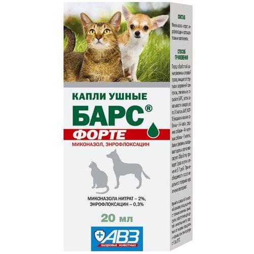 АВЗ Барс Форте капли для кошек и собак, лечение острых и хронических отитов 20 мл