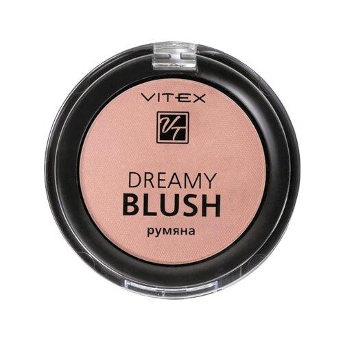 Витэкс компактные румяна Dreamy Blush 103 coral rose