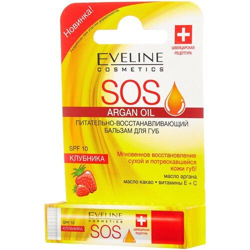 Купить Eveline Cosmetics Бальзам для губ SOS argan oil Клубника