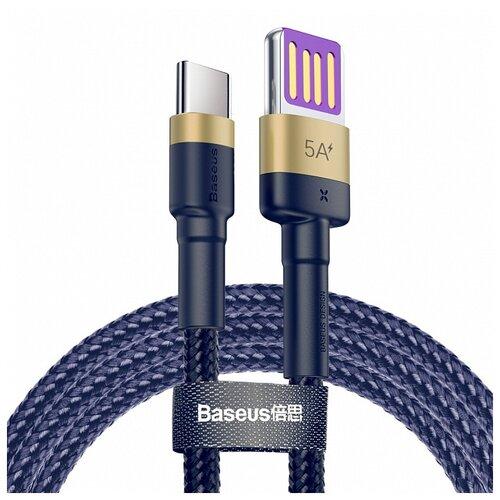 Кабель Baseus Cafule HW Quick Charging Double-sided Blind Interpolation USB - USB Type-C 1 м, 1 шт., голубой, 1 м кабель baseus double fast charging usb usb type c catkc 1 м красный