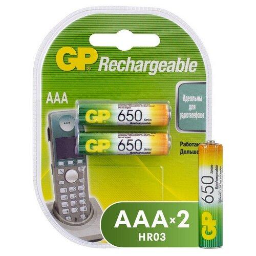 Аккумулятор GP 650mAh AAA/НR03 NiMh бл/2шт аккумулятор gp 1000mah аaa hr03 nimh бл 2шт