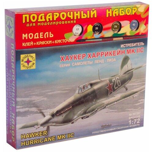 Купить Модель для сборки Моделист Авиация Истребитель Хаукер Харрикейн Mk.IIC (1:72), Сборные модели