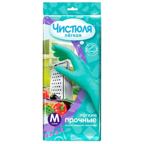 Фото - Перчатки Чистюля хозяйственные легкие прочные, 1 пара, размер M, цвет зеленый перчатки elfe хозяйственные с манжетой 1 пара размер m цвет розовый