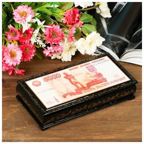 Шкатулка - купюрница «5000 рублей», 8,5×17 см, лаковая миниатюра 323289