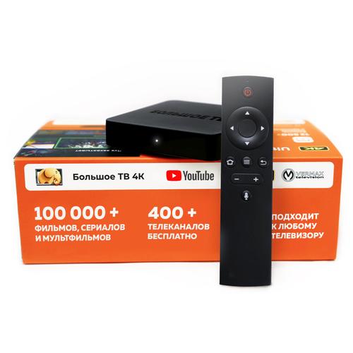 Фото - ТВ-приставка Большое ТВ с голосовым пультом (Wi-Fi, Bluetooth), черный тв приставка mecool km9 pro classic черный