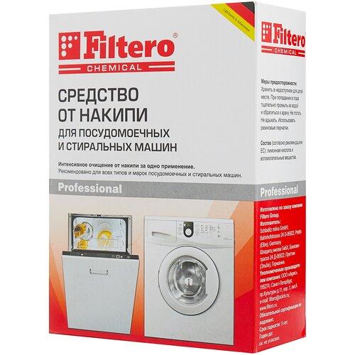 Filtero Порошок от накипи для посудомоечных и стиральных машин 200 г недорого