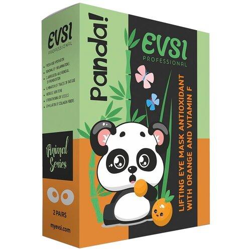 Купить EVSI Лифтинг маска антиоксидант для глаз с Апельсином и Витамином F Liftting Eye Mask Antioxidant With Orange and Vitamin F, 4 шт.