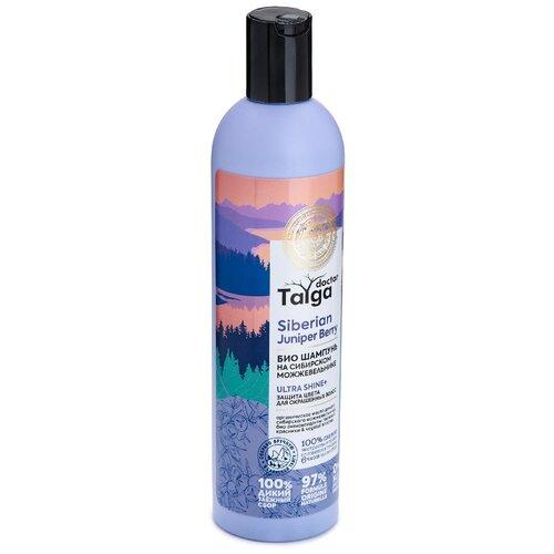 Купить Natura Siberica био шампунь Защита цвета для окрашенных волос Doctor Taiga Siberian Juniper Berry Ultra Shine+, 400 мл