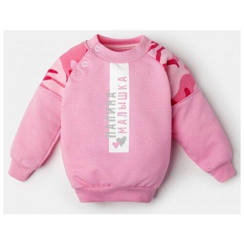 Купить Свитшот Крошка Я размер 98-104, розовый, Толстовки