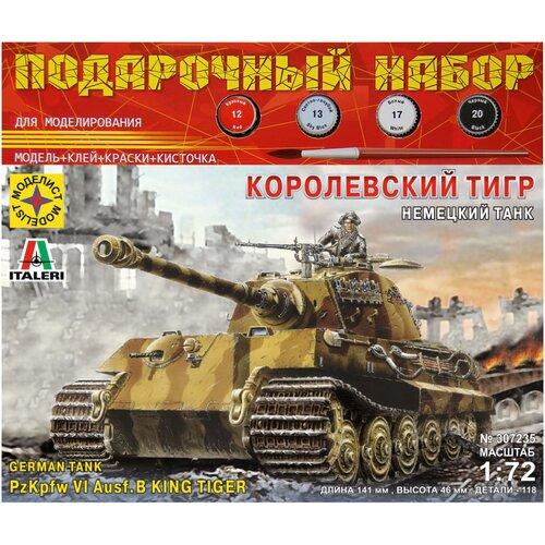 Сборная модель Моделист Немецкий танк Королевский тигр (ПН307235) 1:72