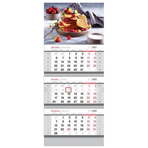 Купить Календарь квартальный настенный на 2022 год Breakfast , OfficeSpace, Календари