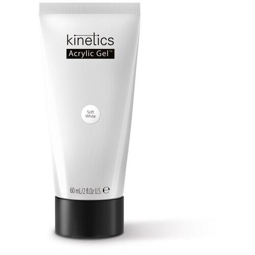 Купить Акригель KINETICS Acrylic Gel моделирующий камуфлирующий, 60 мл soft white