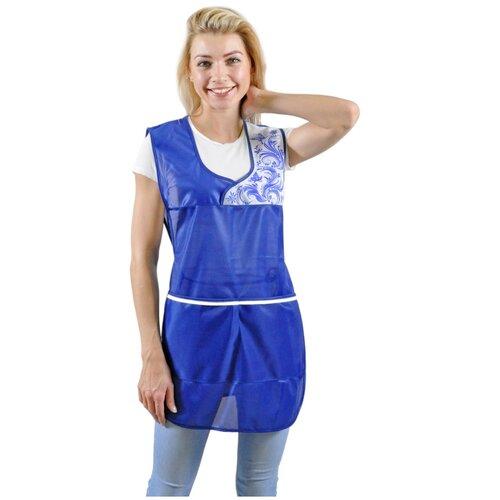 Купить Фартук рабочий нейлон Принцесса синий, 58-64, IVUNIFORMA, Одежда для уроков труда
