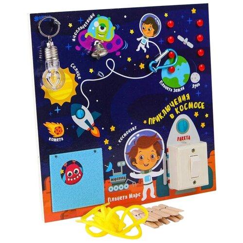 Фото - Бизиборд Школа талантов Приключения в космосе синий деревянные игрушки школа талантов развивающая бизиборд приключения в космосе