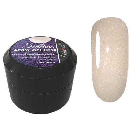 Фото - Акригель Serebro Acryl Gel для моделирования с шиммером, 15 мл №10 акригель bluesky pudding gel для моделирования 60 мл прозрачный