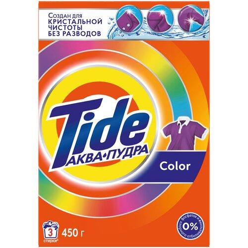 Фото - Стиральный порошок Tide Color (автомат), 0.45 кг стиральный порошок tide color автомат 4 5 кг