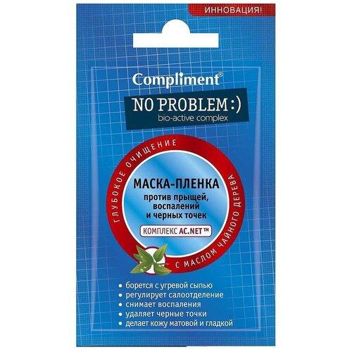 Фото - Compliment Маска-пленка No problem против прыщей, воспалений и черных точек, 9 г compliment маска пленка no