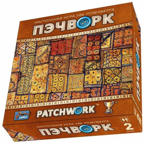 Настольная игра Нескучные игры Пэчворк настольная игра нескучные игры мафия люкс 7090 50