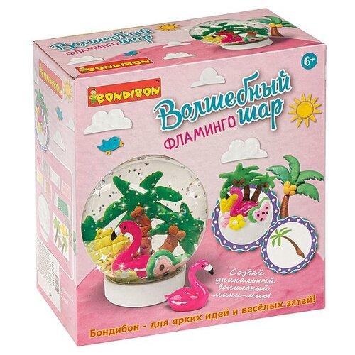 Купить Набор для творчества BONDIBON Волшебный шар. Фламинго (водный) (ВВ4989), Поделки и аппликации