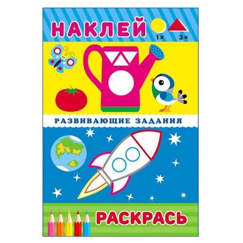 Купить Фламинго Раскраска с наклейками. Космический корабль, Раскраски