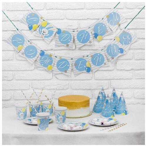 Набор бумажной посуды Страна Карнавалия С днем рождения! Два годика, мальчик (3877345) страна карнавалия набор бумажной посуды с днем рождения маленький джентельмен 3877347 19 шт голубой