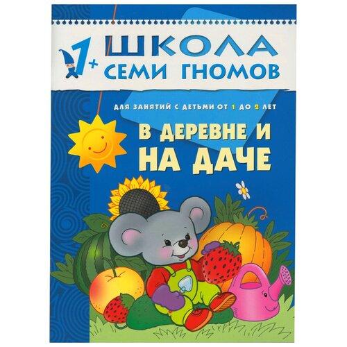 Денисова Д.