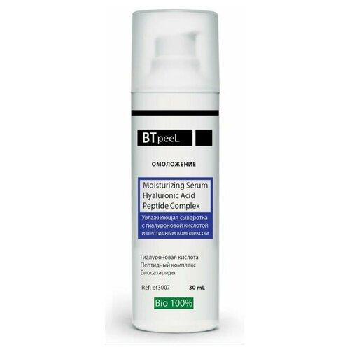 Купить Увлажняющая сыворотка с гиалуроновой кислотой и пептидным комплексом BTpeel, 30 мл