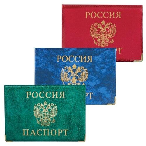 Обложка для паспорта с гербом горизонтальная, ПВХ, глянец, цвет ассорти, ОД 6-02, 11 шт.