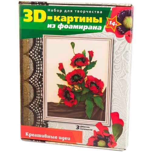 Волшебная Мастерская 3D картина из фоамирана Маки (FM-04)