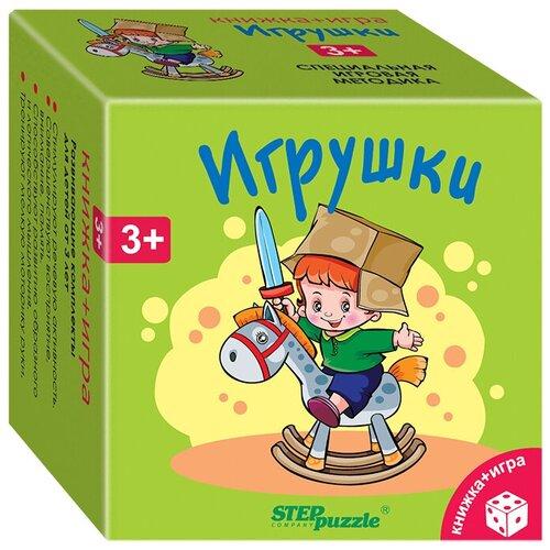 Фото - Обучающий набор Step puzzle Игрушки step puzzle книжки игрушки умный паровозик игровой комплект 3