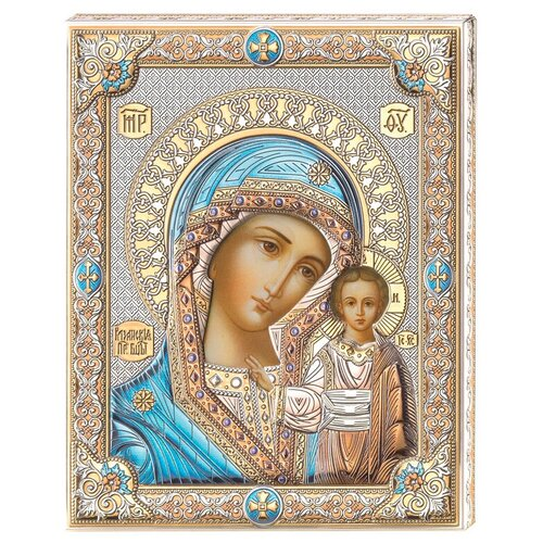 Икона Божией Матери Казанская 85302COL, 20х26 см по цене 17 320